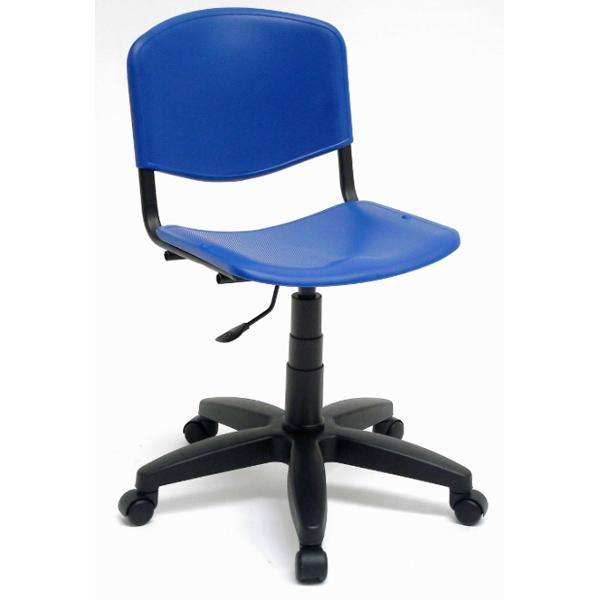 Charter Office Furniture Birmingham Tamper Resistant